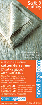 The «Definitive cotton durry&#187   